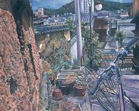 竹内 薫「暑い夏の日に自転車で尾道の坂を行く」