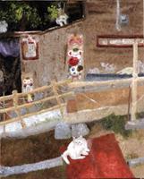 松本 葵「猫の館」