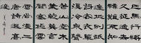 藤井 満由美「使清夷軍入居庸」