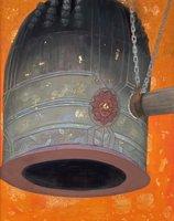 村上 幸子「不朽の鐘」