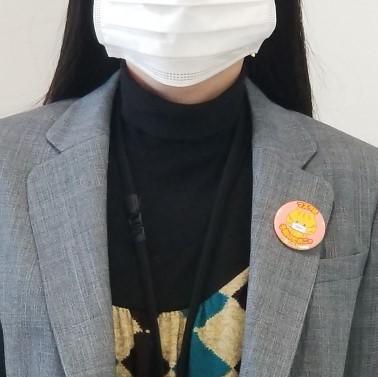 マスク着用.jpg